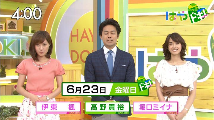 itokaede20170623_01.jpg