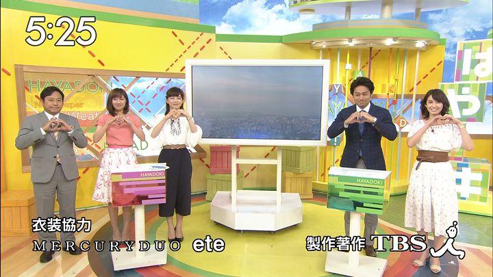 itokaede20170623_20.jpg