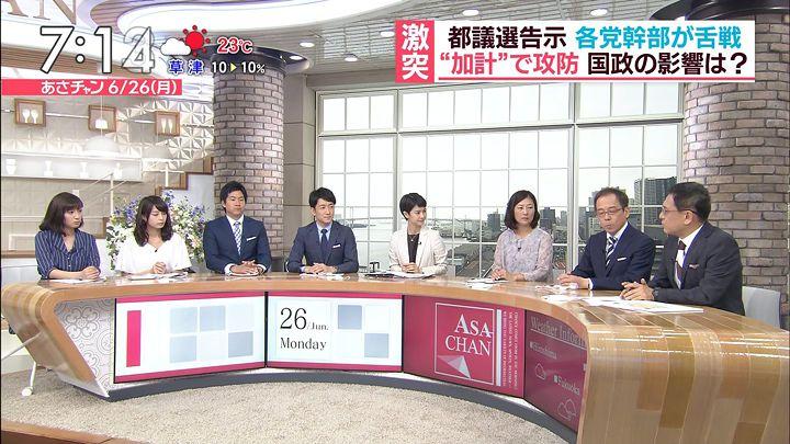 itokaede20170626_07.jpg