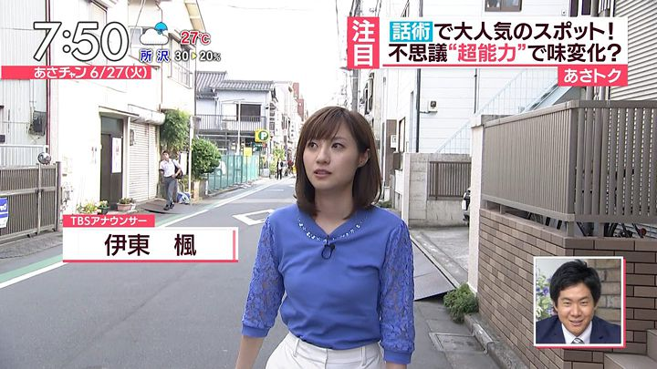 itokaede20170627_14.jpg