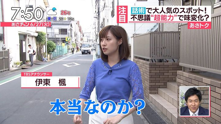 itokaede20170627_15.jpg