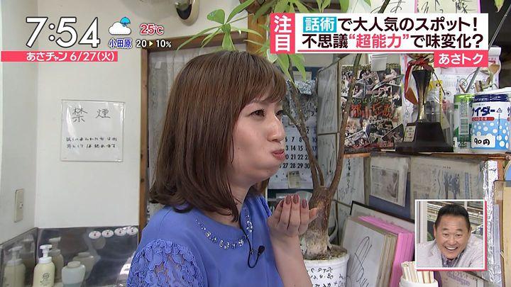 itokaede20170627_28.jpg