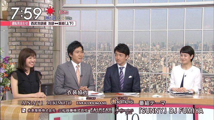itokaede20170710_13.jpg
