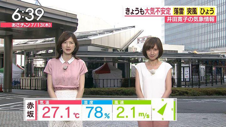 itokaede20170713_06.jpg