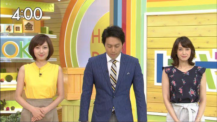 itokaede20170714_01.jpg