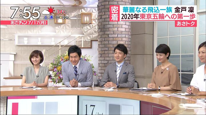itokaede20170717_11.jpg