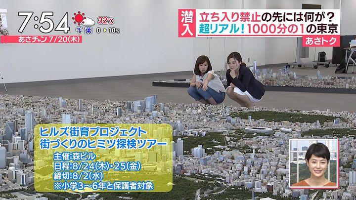itokaede20170720_23.jpg
