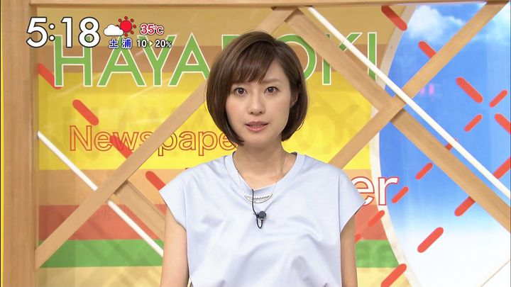 itokaede20170721_28.jpg
