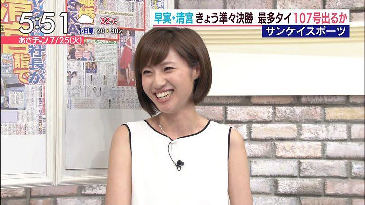 itokaede20170725_05.jpg