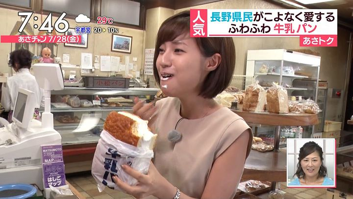 itokaede20170728_34.jpg