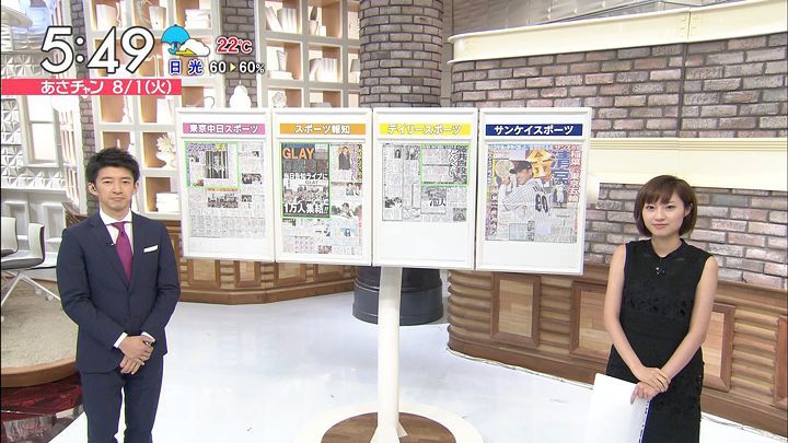 itokaede20170801_02.jpg