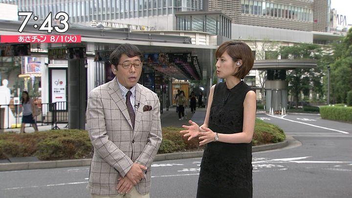 itokaede20170801_12.jpg