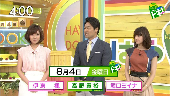 itokaede20170804_01.jpg