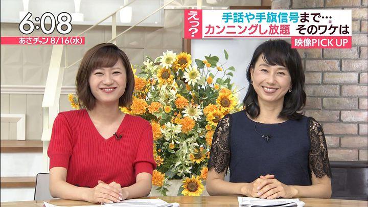 itokaede20170816_06.jpg