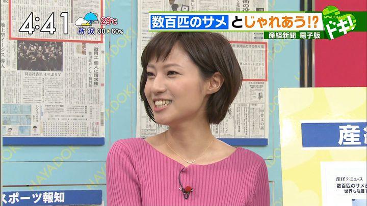 itokaede20170818_13.jpg