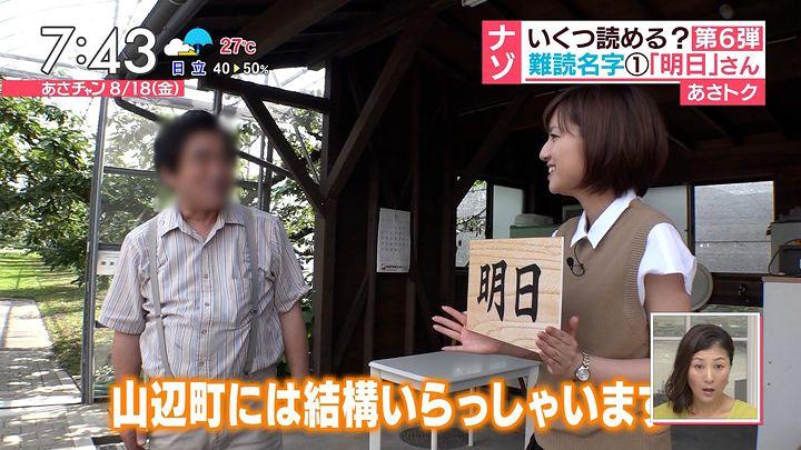 itokaede20170818_22.jpg