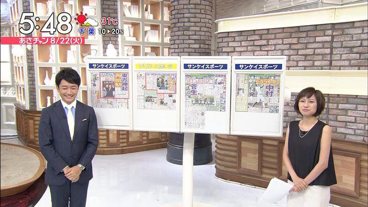 itokaede20170822_02.jpg