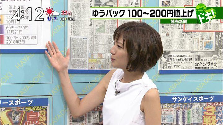itokaede20170825_11.jpg