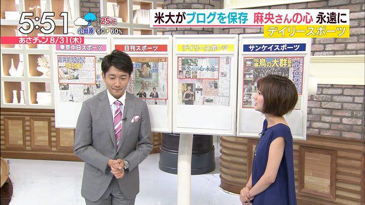 itokaede20170831_04.jpg