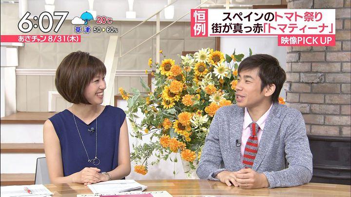 itokaede20170831_09.jpg