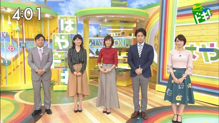 2017年09月29日伊東楓の画像02枚目