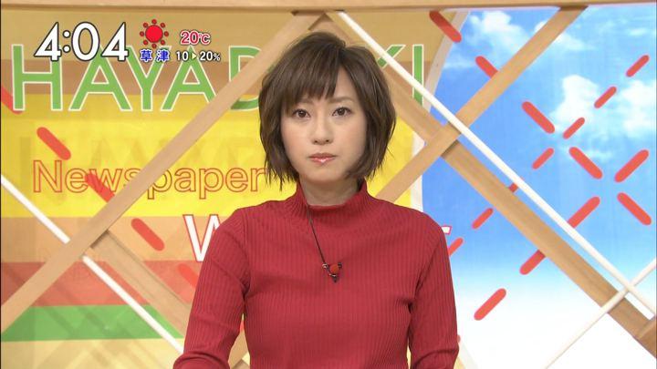 2017年09月29日伊東楓の画像03枚目