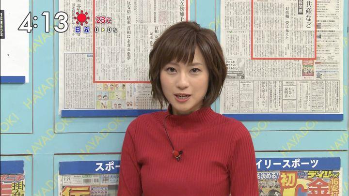 2017年09月29日伊東楓の画像09枚目