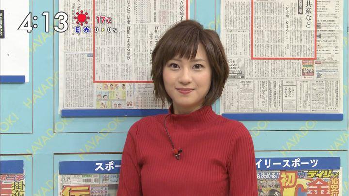 2017年09月29日伊東楓の画像11枚目