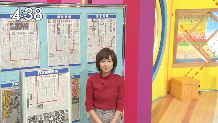 2017年09月29日伊東楓の画像12枚目