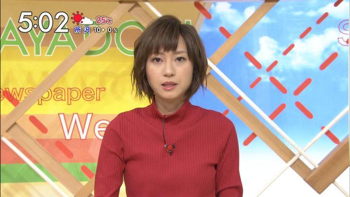 2017年09月29日伊東楓の画像20枚目