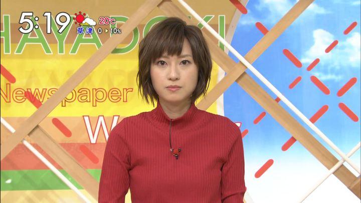 2017年09月29日伊東楓の画像23枚目
