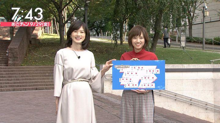 2017年09月29日伊東楓の画像30枚目