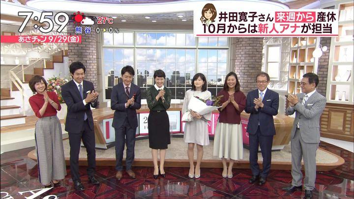 2017年09月29日伊東楓の画像31枚目