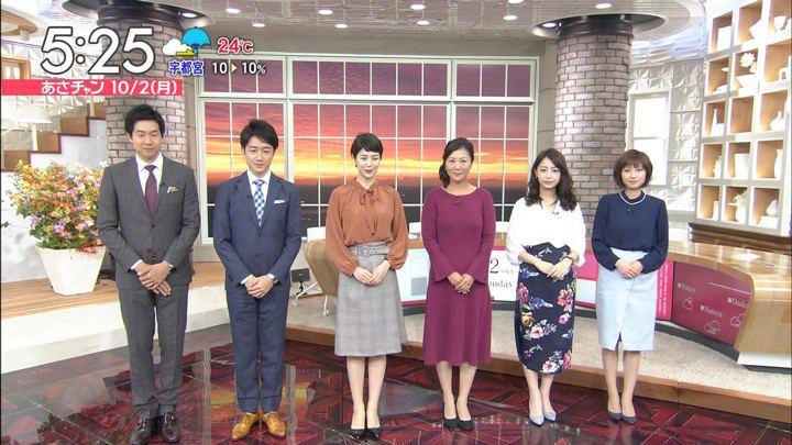 2017年10月02日伊東楓の画像01枚目
