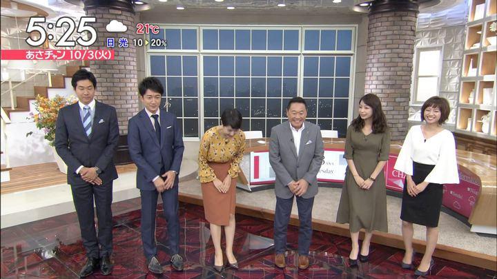 2017年10月03日伊東楓の画像01枚目