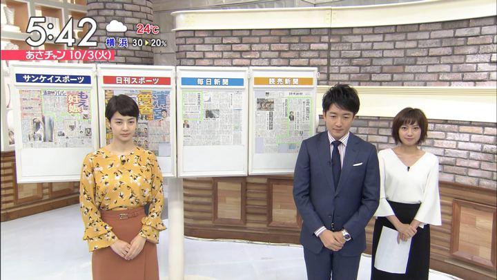 2017年10月03日伊東楓の画像03枚目