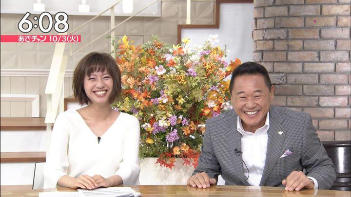 2017年10月03日伊東楓の画像11枚目