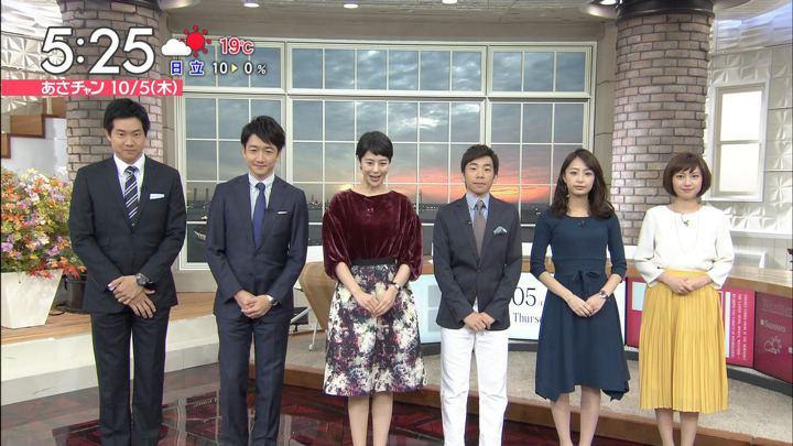 2017年10月05日伊東楓の画像01枚目