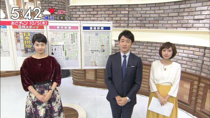 2017年10月05日伊東楓の画像03枚目