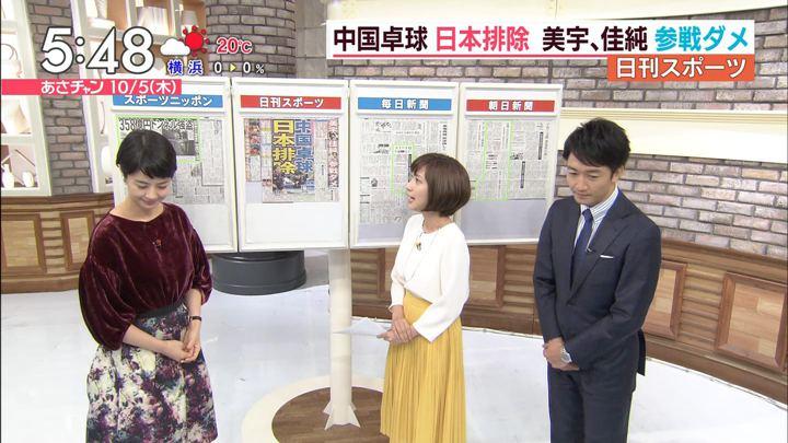 2017年10月05日伊東楓の画像04枚目