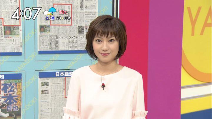 2017年10月06日伊東楓の画像04枚目