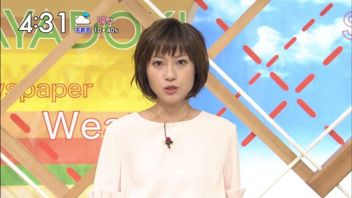 2017年10月06日伊東楓の画像08枚目