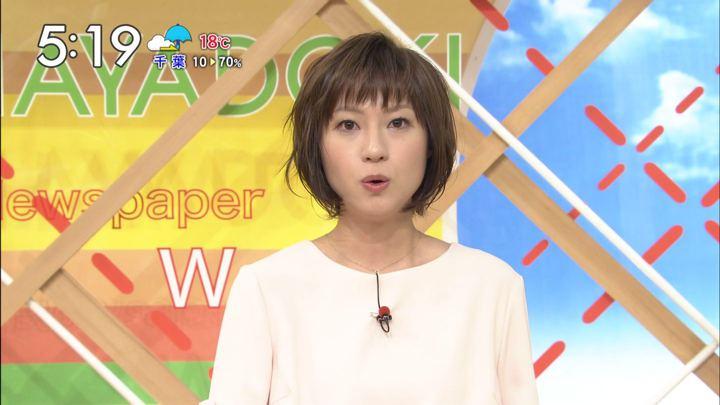 2017年10月06日伊東楓の画像15枚目