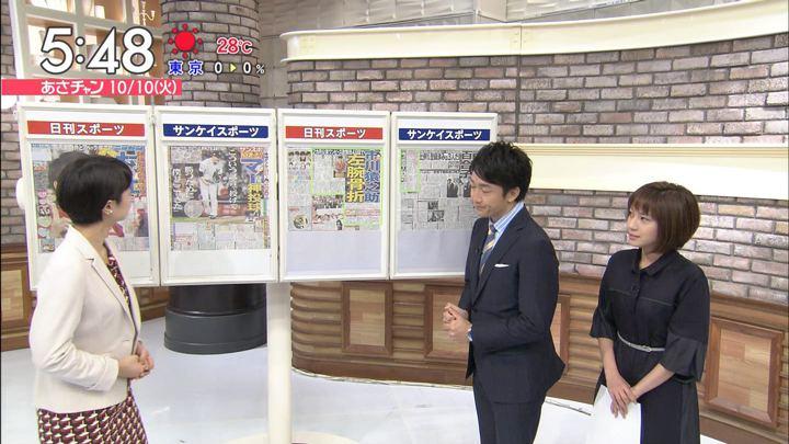 2017年10月10日伊東楓の画像04枚目