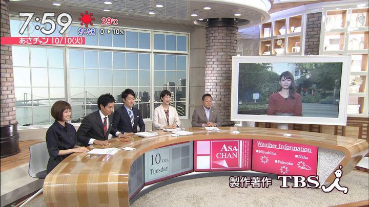 2017年10月10日伊東楓の画像11枚目