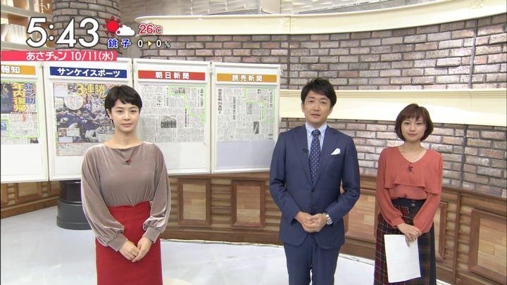 2017年10月11日伊東楓の画像03枚目