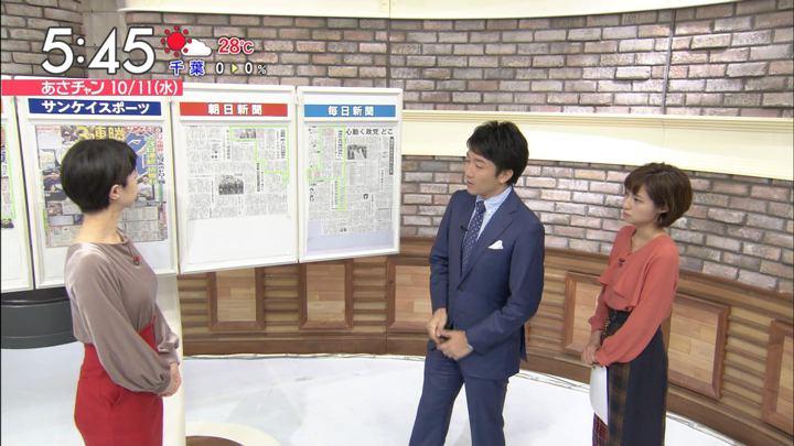 2017年10月11日伊東楓の画像04枚目
