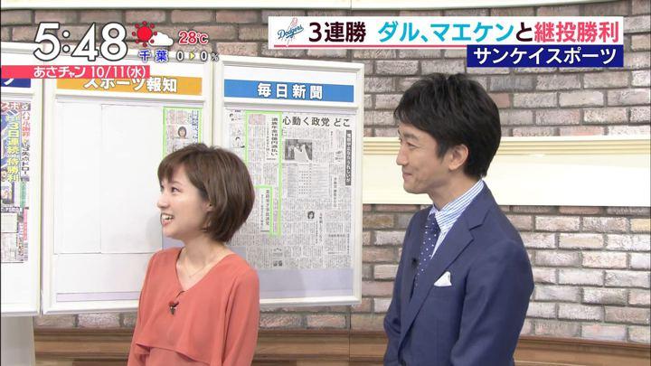 2017年10月11日伊東楓の画像06枚目
