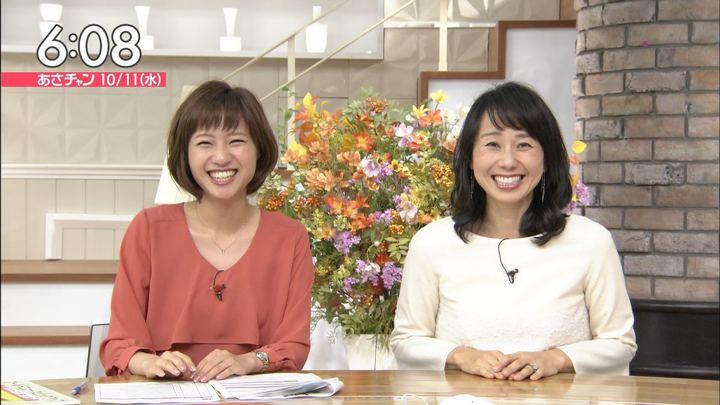 2017年10月11日伊東楓の画像09枚目