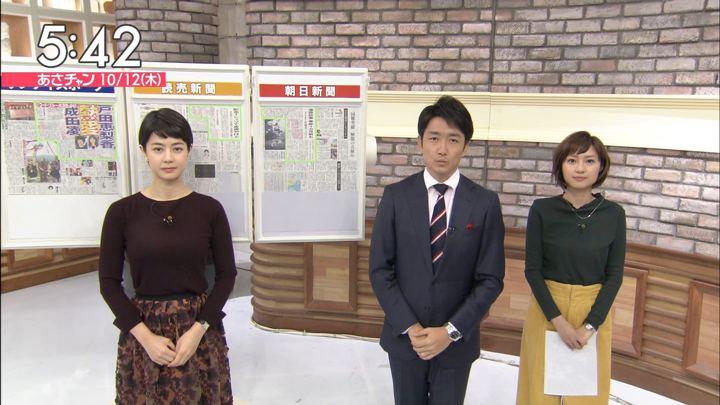 2017年10月12日伊東楓の画像04枚目